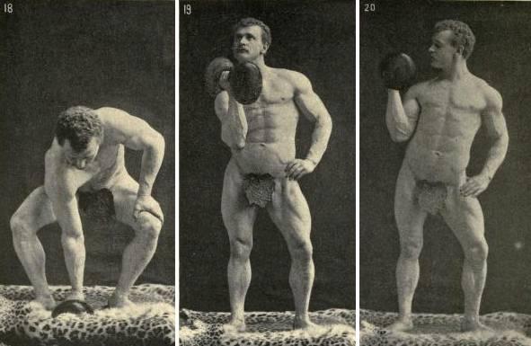 Упражнения с тяжёлыми гантелями