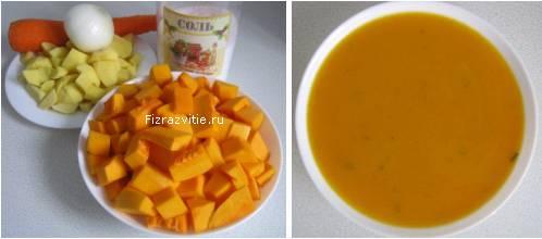 Фото: Ингредиенты и готовый тыквенный суп-пюре