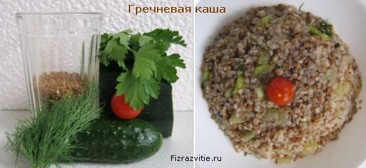 Фото: Гречневая каша с овощами, без сковороды