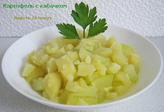 Фото: Картошка, кабачок варёные в тарелке
