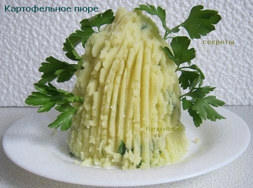 Фото: Картофельное пюре с петрушкой (секреты)