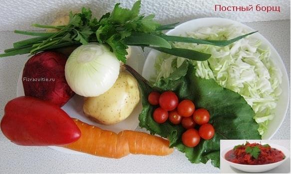 Фото: Постный борщ, ингредиенты, рецепт