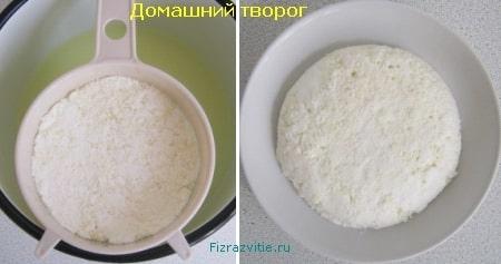 Фото: Домашний творог - рецепт, как сделать творог