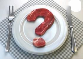 Фот: Мясо - вопрос